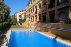 Apartamento en Isla Canela - La Quinta II 4 *** AT - PLUS