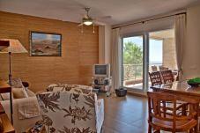 Ferienwohnung in Punta del Moral - Espigon Poniente 210 VFT