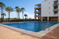Apartment in Punta del Moral - Espigon Poniente 110 VFT