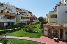 Apartamento em Ayamonte - Esuri Marina 773 VFT - PLUS